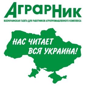 Партнеры Аграрник