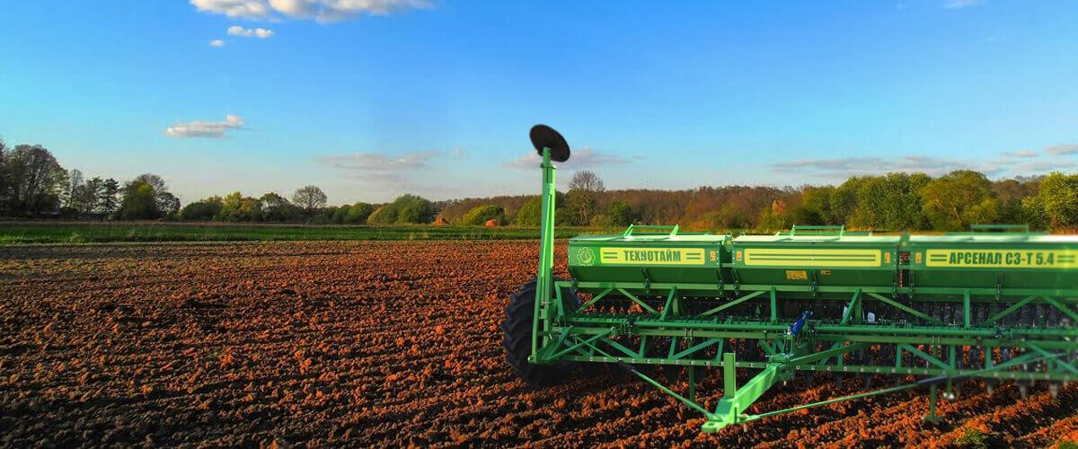 Зерновые сеялки купить по акции